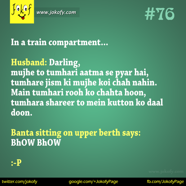 compartment means hindi